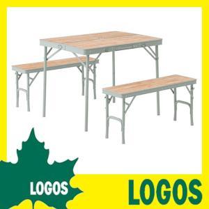ロゴス LOGOS Life ベンチテーブルセット4 テーブ...