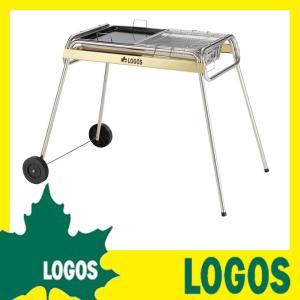 ロゴス LOGOS eco-logosave チューブラル・キャスター G80XXL バーベキューグリル キャンプ アウトドア BBQ ステンレス製 おすすめ 人気 お手入れ簡単 送料無料|ys-prism