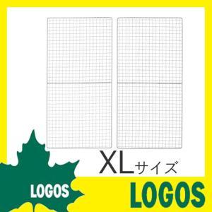 ロゴス LOGOS ピラミッドSPネット XL バーベキュー網 焼き網 焼網 スチール焼き網 スチール焼網 ピラミッドTAKIBI XL専用 キャンプ アウトドア BBQ スチール製|ys-prism