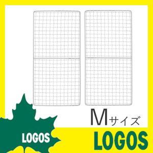 ロゴス LOGOS ピラミッドSPネット M バーベキュー網 焼き網 焼網 スチール焼き網 スチール焼網 ピラミッドTAKIBI M専用 キャンプ アウトドア BBQ スチール製|ys-prism