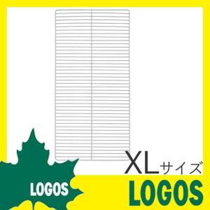 ロゴス LOGOS ピラミッドハーフステン極太ネット XL バーベキュー網 焼き網 焼網 ステンレス焼き網 ピラミッドTAKIBI XL専用 キャンプ アウトドア BBQ|ys-prism