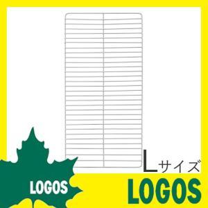 ロゴス LOGOS ピラミッドハーフステン極太ネット L バーベキュー網 焼き網 焼網 ステンレス焼き網 ピラミッドTAKIBI L専用 キャンプ アウトドア BBQ|ys-prism