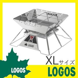 ロゴス LOGOS LOGOS the ピラミッドTAKIBI XL バーベキューグリル バーベキューコンロ BBQコンロ ロゴス アウトドア キャンプ イベント 庭 ガーデン 送料無料|ys-prism