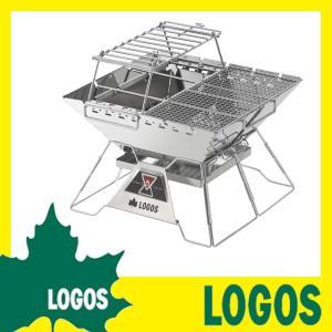 ロゴス LOGOS the ピラミッドTAKIBI L コンプリート バーベキューグリル バーベキューコンロ セット アウトドア キャンプ BBQ イベント 庭 ガーデン 送料無料|ys-prism