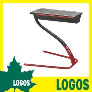 ロゴス LOGOS S grill レクタ バーベキューグリル チューブラル バーベキューコンロ BBQコンロ キャンプ アウトドア スチール製 おすすめ 人気 送料無料|ys-prism