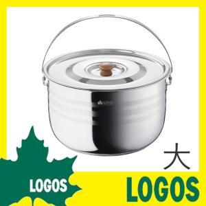 ロゴス LOGOS 3層・ステンレス吊り鍋 大 鍋 つり鍋 ...
