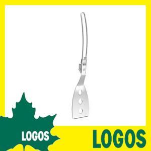 ロゴス LOGOS フォールディングタ-ナー 調理器具 タナー フライ返し アウトドア用品 キャンプ用品 ステンレス製 バーベキュー BBQ シンプル おしゃれ レジャー|ys-prism