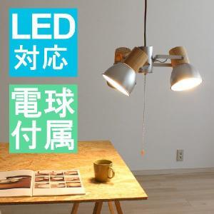 ペンダントライト LED対応 おしゃれ 天井照明 北欧 3灯