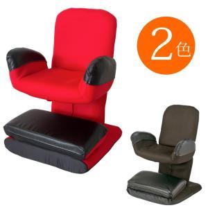 トランスフォームチェア 座椅子 折りたたみ座椅子 折り畳み座椅子 座イス 座いす 5段階調整 ハイバック 1台2役 2WAY 変形 コンパクト ひじ付き 肘掛け付き|ys-prism