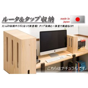 ルーターボックス ルーター収納 ケーブルボックス コードケース コード収納 木製 桐製 日本製 光電話対応 おしゃれ インテリア 天然木 完成品 幅14cm 高さ38cm|ys-prism