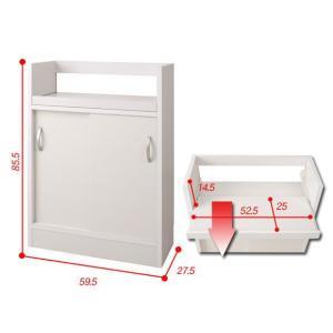 カウンター下収納 FAX台 ファックス台 電話台 キッチンキャビネット ホワイト おしゃれ シンプル 引き戸 日本製 完成品 可動棚付き スリム 薄型 取っ手付き 北欧|ys-prism
