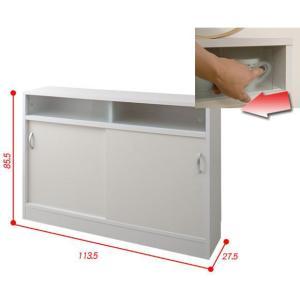 カウンター下収納 FAX台 ファックス台 電話台 キッチンキャビネット 食器棚 ホワイト おしゃれ シンプル 日本製 完成品 可動棚付き スリム 薄型 見せる収納|ys-prism