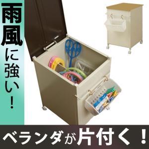 日本製 ベランダ収納庫 ハンガー入れ ハンガー収納 ストッカー ダストボックス 物置 屋外 キャスター付 洗濯グッズ 洗濯バサミ ランドリー スリム 送料無料|ys-prism