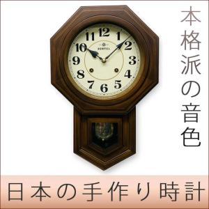振り子時計 八角形 掛け時計 アンティーク風 掛時計 おしゃれ 壁掛け時計 日本製 アラビア数字 木製 レトロ アナログ モダン クラシカル 飾り振り子時計|ys-prism