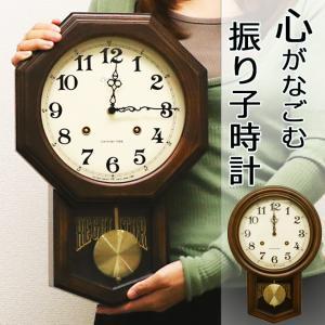 壁掛時計 壁掛け時計 木製掛け時計 掛時計 掛け時計 電波時計 おしゃれ 振り子時計 日本製 電波振り子時計 丸型 八角形 木製 アンティーク調 レトロ 秒針なし|ys-prism