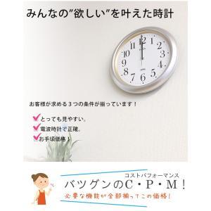 コスパ抜群!信頼のブランド SEIKO 電波時計 シルバー 掛け時計 掛時計 壁掛け時計 おしゃれ セイコー シンプル 見やすい 人気 安い|ys-prism|02