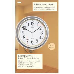 コスパ抜群!信頼のブランド SEIKO 電波時計 シルバー 掛け時計 掛時計 壁掛け時計 おしゃれ セイコー シンプル 見やすい 人気 安い|ys-prism|03