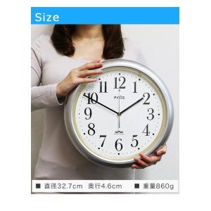コスパ抜群!信頼のブランド SEIKO 電波時計 シルバー 掛け時計 掛時計 壁掛け時計 おしゃれ セイコー シンプル 見やすい 人気 安い|ys-prism|05