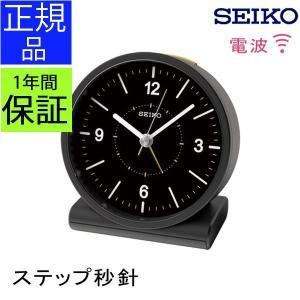 SEIKO セイコー 置時計 電波目覚まし時計 目覚まし時計 電波置き時計 電波置時計 ステップムーブメント アラーム スヌーズ アナログ ブラック ライト付き|ys-prism