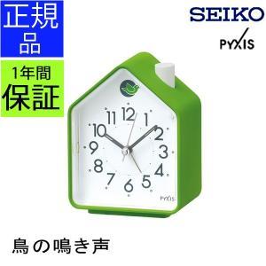 SEIKO セイコー 置時計 目覚まし時計 置き時計 目覚まし時計 スヌーズスイープムーブメント 連続秒針 アラーム スヌーズ 卓上 アナログ おしゃれ ライト付き|ys-prism