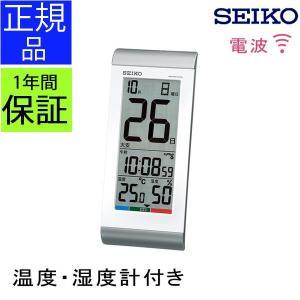 SEIKO セイコー 掛置時計 電波時計 電波掛け時計 掛け時計 壁掛け時計 電波置き時計 電波置時計 置き時計 おしゃれ 湿度計 温度計 カレンダー表示付き デジタル ys-prism