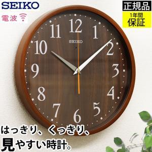 SEIKO セイコー 掛時計 壁掛け時計 電波時計 電波掛け時計 掛け時計 おしゃれ 見やすい オレンジ針 シンプル 北欧 木製調 木目 ステップムーブメント|ys-prism