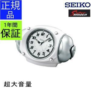 SEIKO セイコー 置時計 目覚まし時計 置き時計 超大音量 大きな音 スヌーズ ライト付き スイープムーブメント 連続秒針 小さい 小型 アナログ ホワイト 電池式|ys-prism