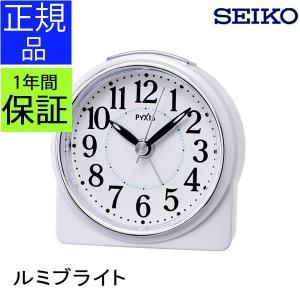 SEIKO セイコー 置時計 目覚まし時計 置き時計 目覚ま...