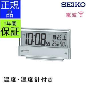 SEIKO セイコー 置時計 電波目覚まし時計 電波時計 電波置き時計 電波置時計 置き時計 温度計 湿度計 デジタル カレンダー表示付き 見やすい ライト ys-prism