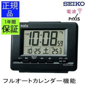 SEIKO セイコー 置き時計 置時計 デジタル時計 電波時計 電波置き時計 目覚まし時計 スヌーズ ライト 光る 夜間点灯 カレンダー表示付き 温度計 シンプル|ys-prism