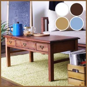 mam マム セージセンターテーブル SAGE CENTER TABLE ローテーブル センターテーブル コーヒーテーブル ソファテーブル 机 フレンチカントリー 無垢材|ys-prism