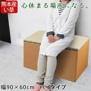 ユニット畳 高床式 畳収納ボックス い草 90cm×60cm ハイ ナチュラル 小上がり 畳ユニット収納 畳収納ユニット|ys-prism