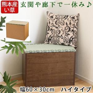 畳ベンチボックス い草 幅60×30cm 畳ユニット 畳収納ユニット 収納スツール 収納畳 高床式 畳ボックス 畳ベンチ 畳ベッド 畳収納ボックス 腰掛け|ys-prism
