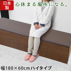 樹脂畳ユニットボックス 高床 ハイ 幅180×60cm ブラウン 畳収納ユニット 収納スツール 収納畳 高床式 畳ボックス 畳ベンチ 畳ベッド 畳収納ボックス 腰掛け|ys-prism
