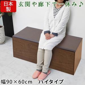 樹脂畳ユニット ハイ 幅90×60cm ブラウン 畳収納ユニットボックス 収納ベンチ 収納スツール 収納畳 高床式 畳ボックス 畳ベンチ 畳ベッド 畳収納ボックス|ys-prism
