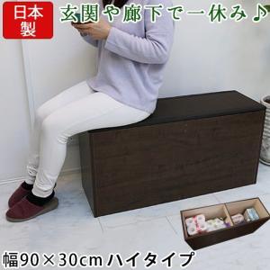 樹脂畳ベンチ 幅90×30cm ブラウン 畳ユニット 畳収納ユニット 収納スツール 収納畳 ユニット畳 高床式 畳ボックス 畳ベンチ 畳ベッド 畳収納ボックス 腰掛け|ys-prism