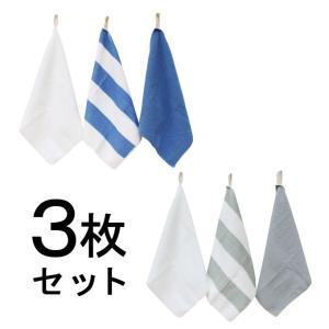 (12)フランシスマリンマイクロタオル3pセット ふきん マイクロファイバータオル たおる クロス 布巾 台拭き 台ふき 掃除道具 食器拭き|ys-prism