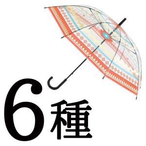 HAPPY CLEAR UMBRELLA 傘 かさ カサ 雨傘 アンブレラ 透明傘 ビニール傘 レディース 大判サイズ 男女兼用 学生 おしゃれ 可愛い かわいい 北欧|ys-prism