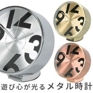 置き時計 目覚し時計 目覚まし時計 目ざまし時計 めざまし時計 金属 スイープムーブメント 静か おしゃれ モダン シンプル インテリア アイアン調 ys-prism