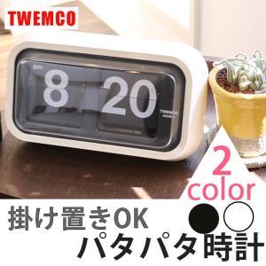 パタパタ時計 レトロ 置き時計 掛け時計 おしゃれ アナログ モダン 子供部屋 見やすい 大型時計 大きい 送料無料 トゥエムコ|ys-prism