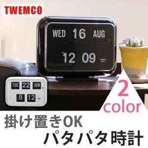 パタパタ時計 カレンダー 掛け時計 壁掛け時計 掛時計 置き時計 置時計 見やすい おしゃれ レトロ 英語 見やすい ホワイト ブラック 送料無料 トゥエムコ|ys-prism