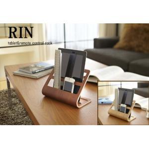 タブレット&リモコンラック リン リモコン置き リモコン収納 タブレット置き タブレット収納 タブレット立てかけ タブレットスタンド ys-prism