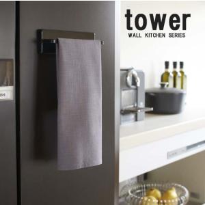 ウォール キッチンタオルハンガー タワー キッチン キッチン用品 スタイリッシュ 壁面 ツール スリム 台所収納 マグネット 磁石 冷蔵庫に ys-prism