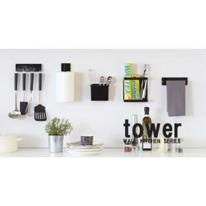 マグネットキッチンペーパーホルダー タワー キッチン キッチン用品 スタイリッシュ 壁面 ツール スリム 台所収納 ys-prism