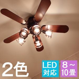 照明 天井照明 間接照明 Fan シーリングファン シーリングファンライト 5灯 シーリングライト ファン LED照明 リモコン付き おしゃれ 北欧 8畳 送料無料|ys-prism
