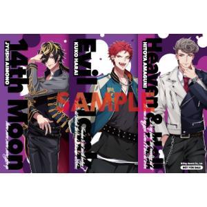 ヒプノシスマイク-Division Rap Battle- Official Guide Book ...