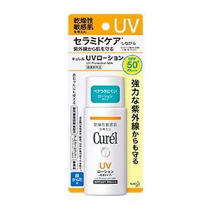 紫外線による肌ダメージ(乾燥、赤み・ほてり)まで防ぐ。 顔や体にのばしやすい乳液タイプ。 さらっとな...