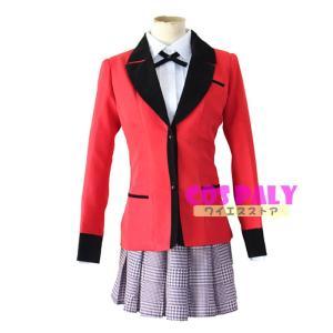 ◆セット内容◆ ネクタイ+コート+シャツ+スカート  ◆サイズ:(1-3cm誤差がございます) S ...