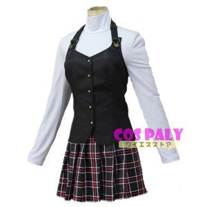 ◆セット内容◆ ベスト+Tシャツ+スカート  ◆サイズ:(1-3cm誤差がございます) S バスト8...