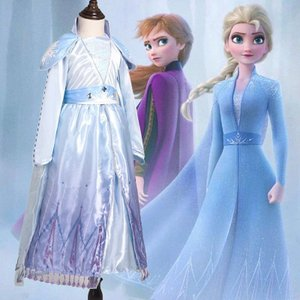 アナと雪の女王 エルザ ELSA ワンピース 子供ドレス 女児 プリンセススカート  女の子 Frozen エルサ 衣装 ハロウィン 仮装  クリスマス 誕生日 プレゼント